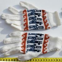 Цветные перчатки
