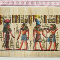 Папирус 30 х 20 см