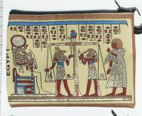 Египетский кошелёк