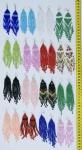 Разноцветные срежки