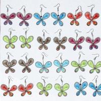 Серьги из ниток в виде бабочек
