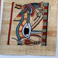 Папирус 25 х 20 см