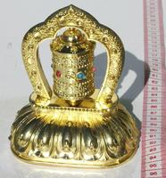 Буддийское колесо